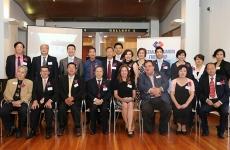 澳大利亚广西联谊会成立庆典 (AGFAI)